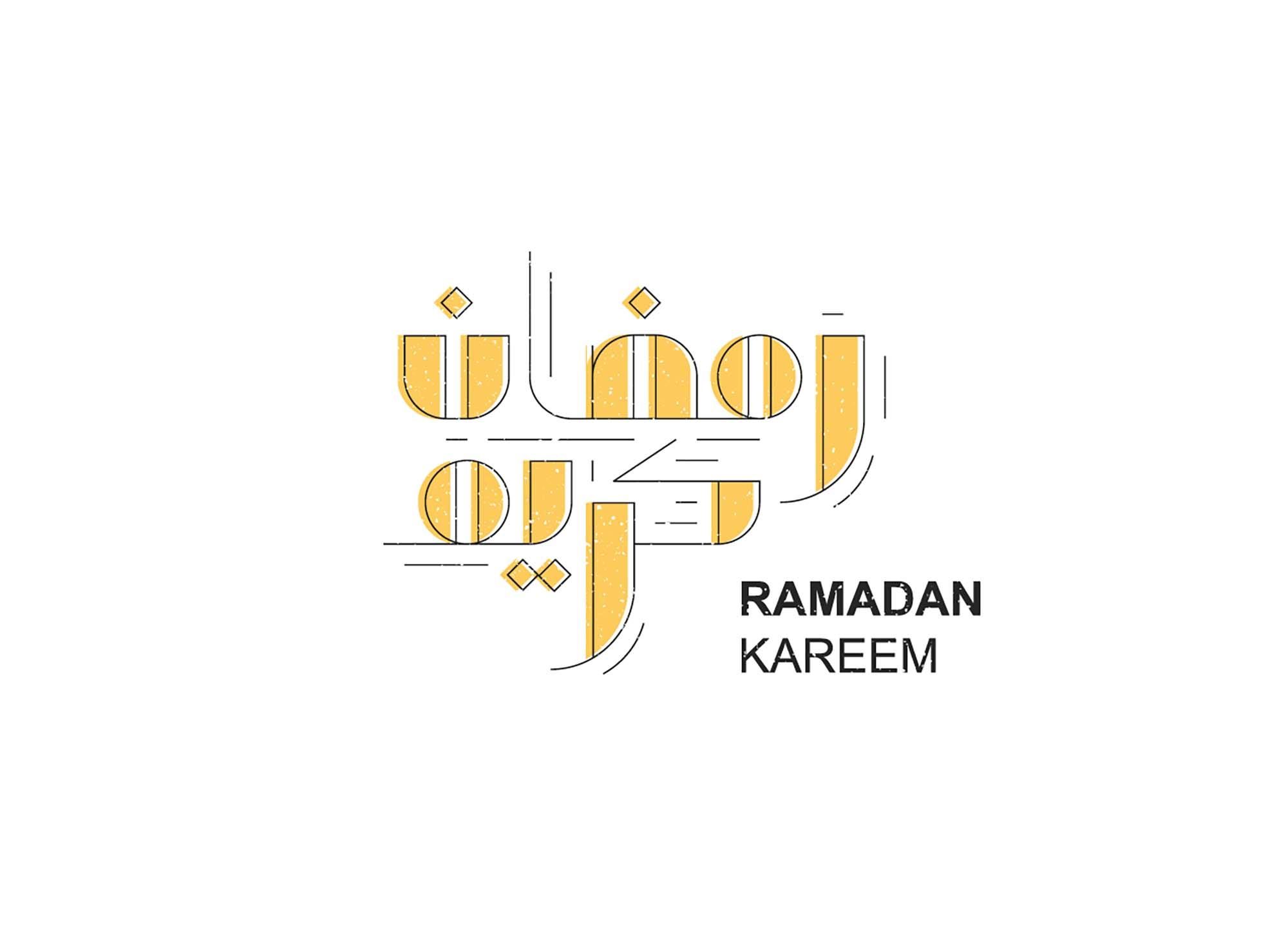 Ramadan Typography Logo Templates 5