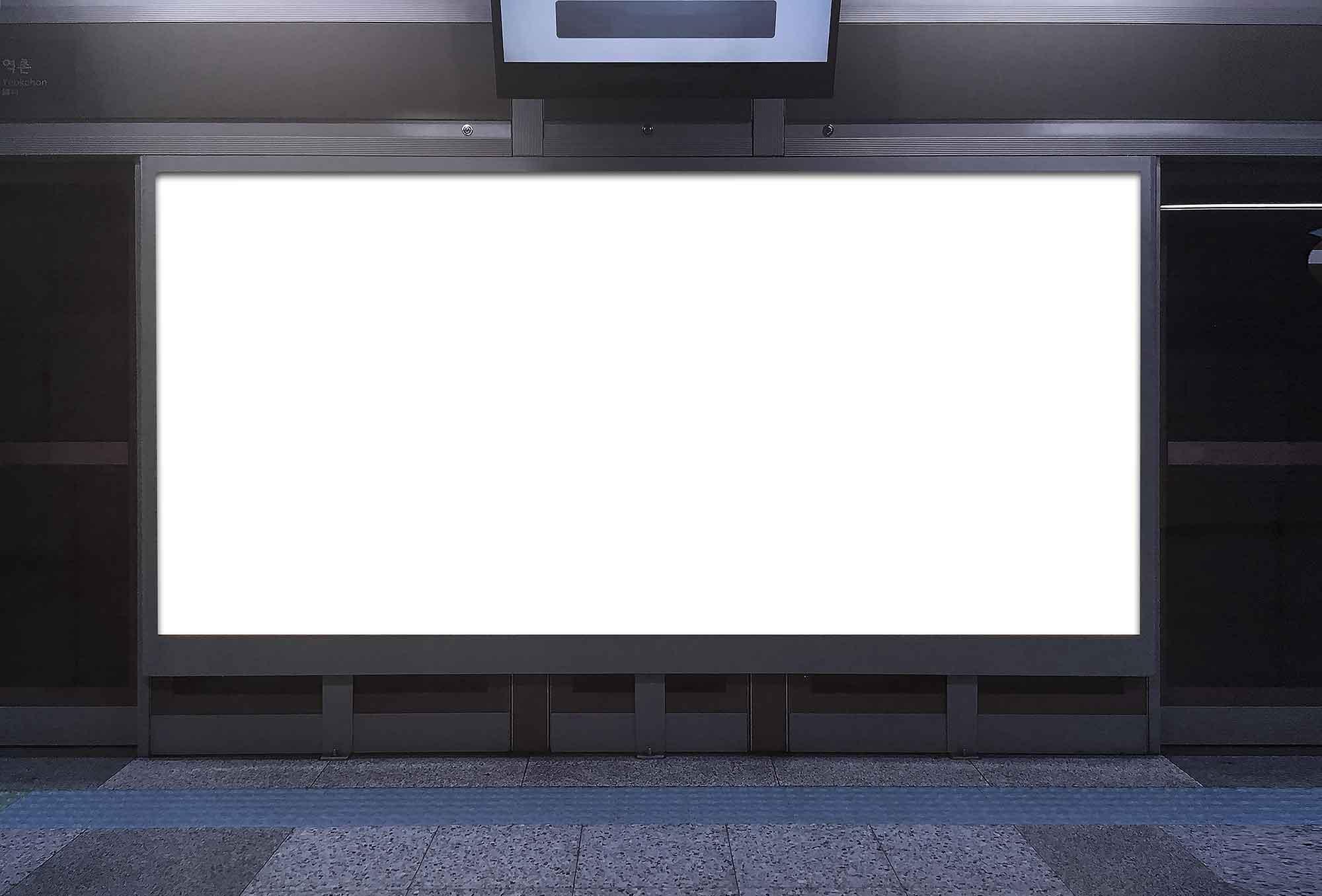 Advertising Subway Hoarding Mockup 2