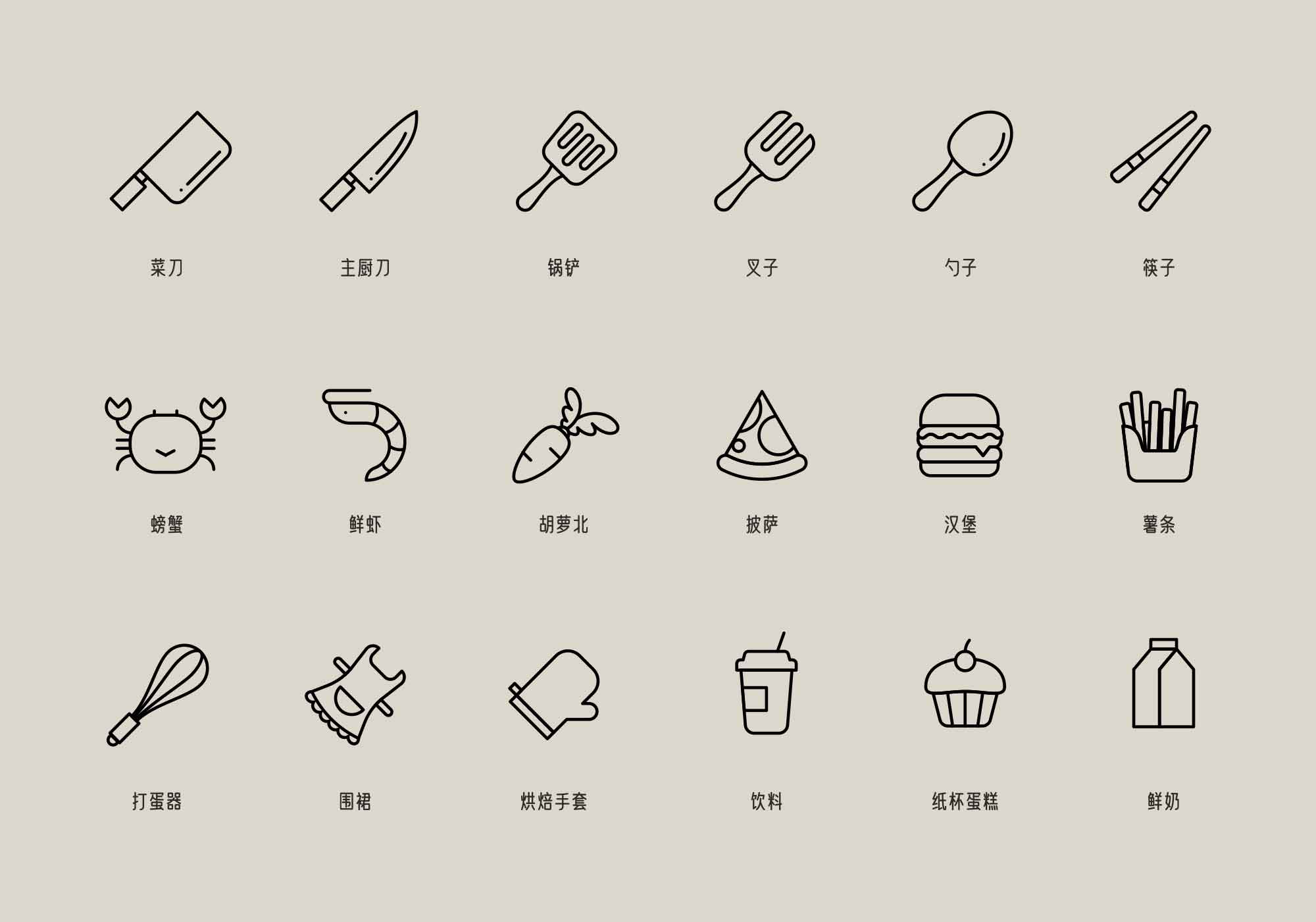 Cook Icons 3