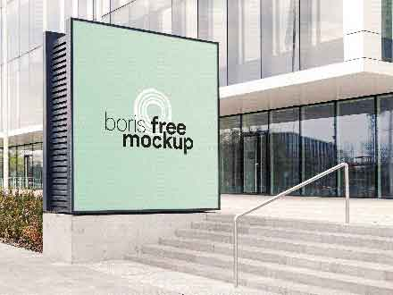 Outdoor Squarish Advertising Mockup