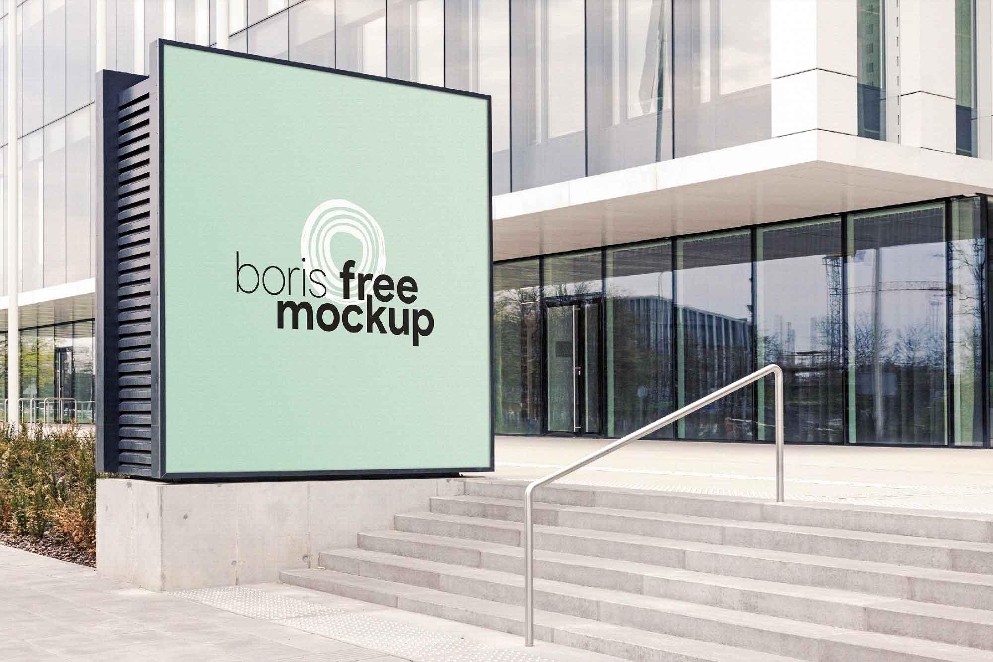 Outdoor Squarish Advertising Mockup