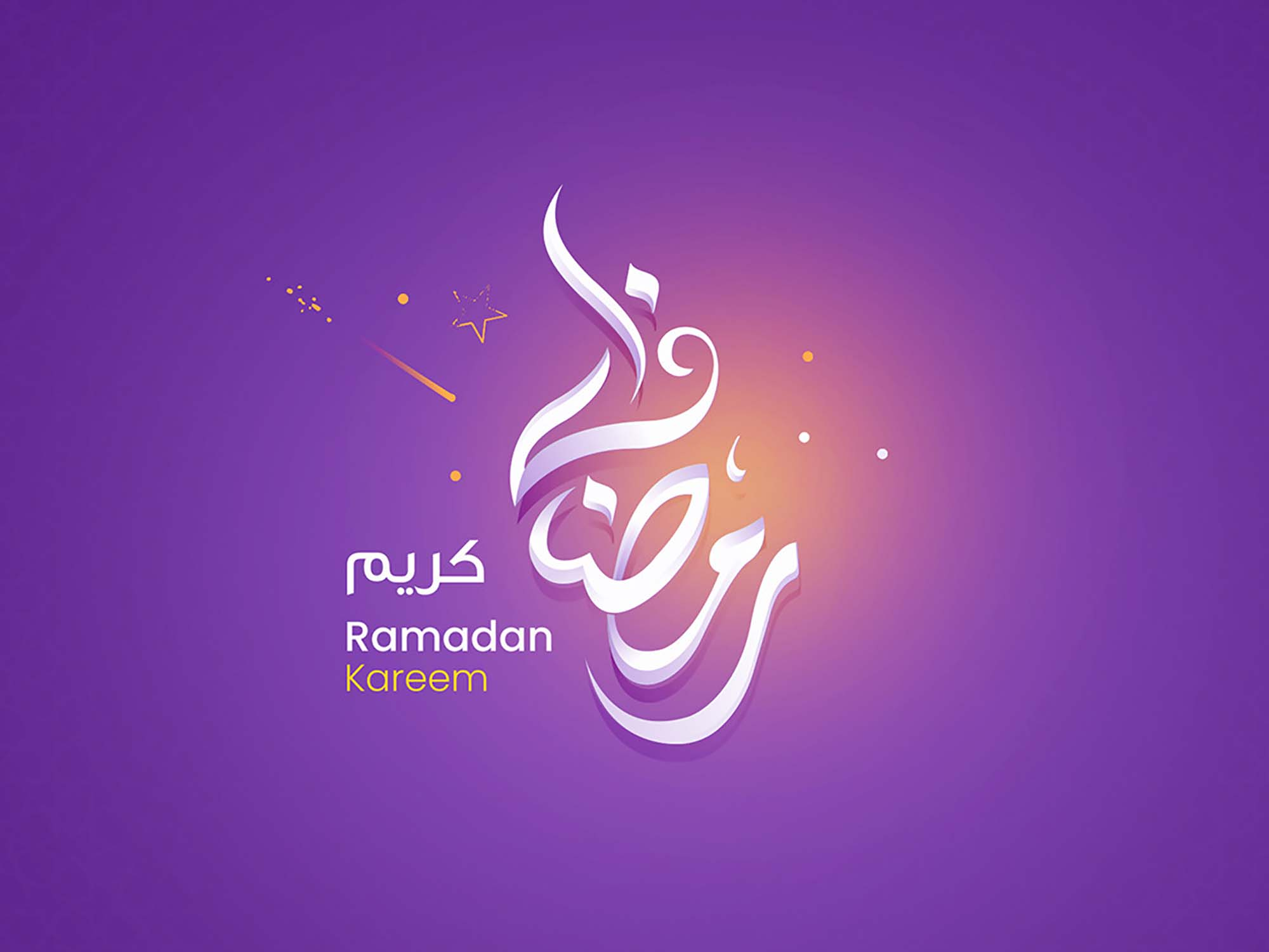 Ramadan Typography Template 1