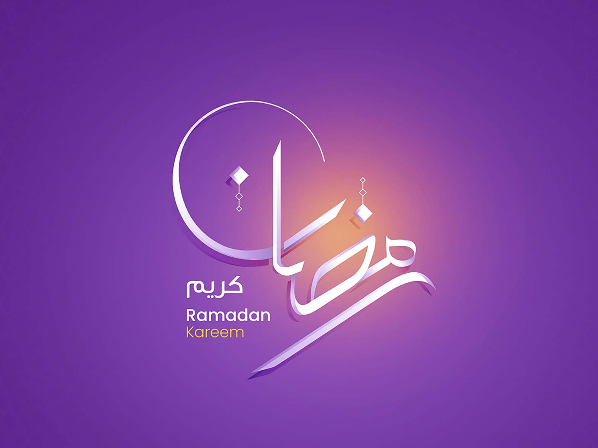 Ramadan Typography Template 5
