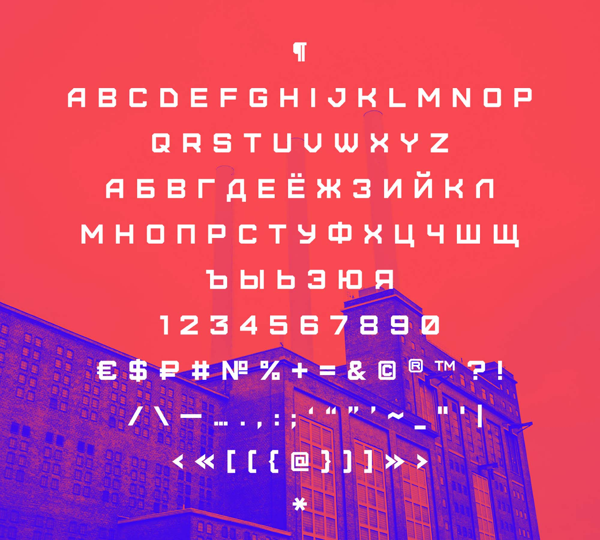 Furore Sans Serif Font 2