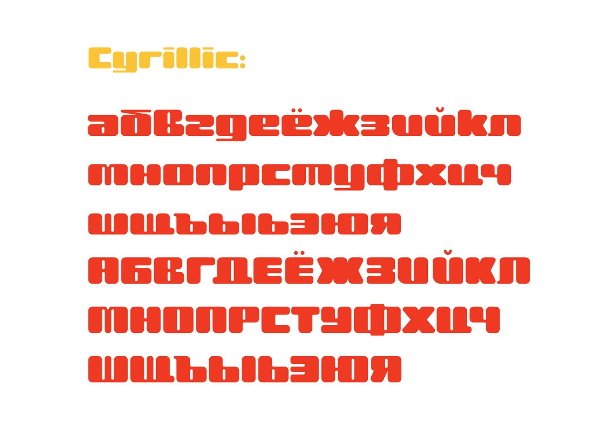 Rahovets Retro Display Font 6