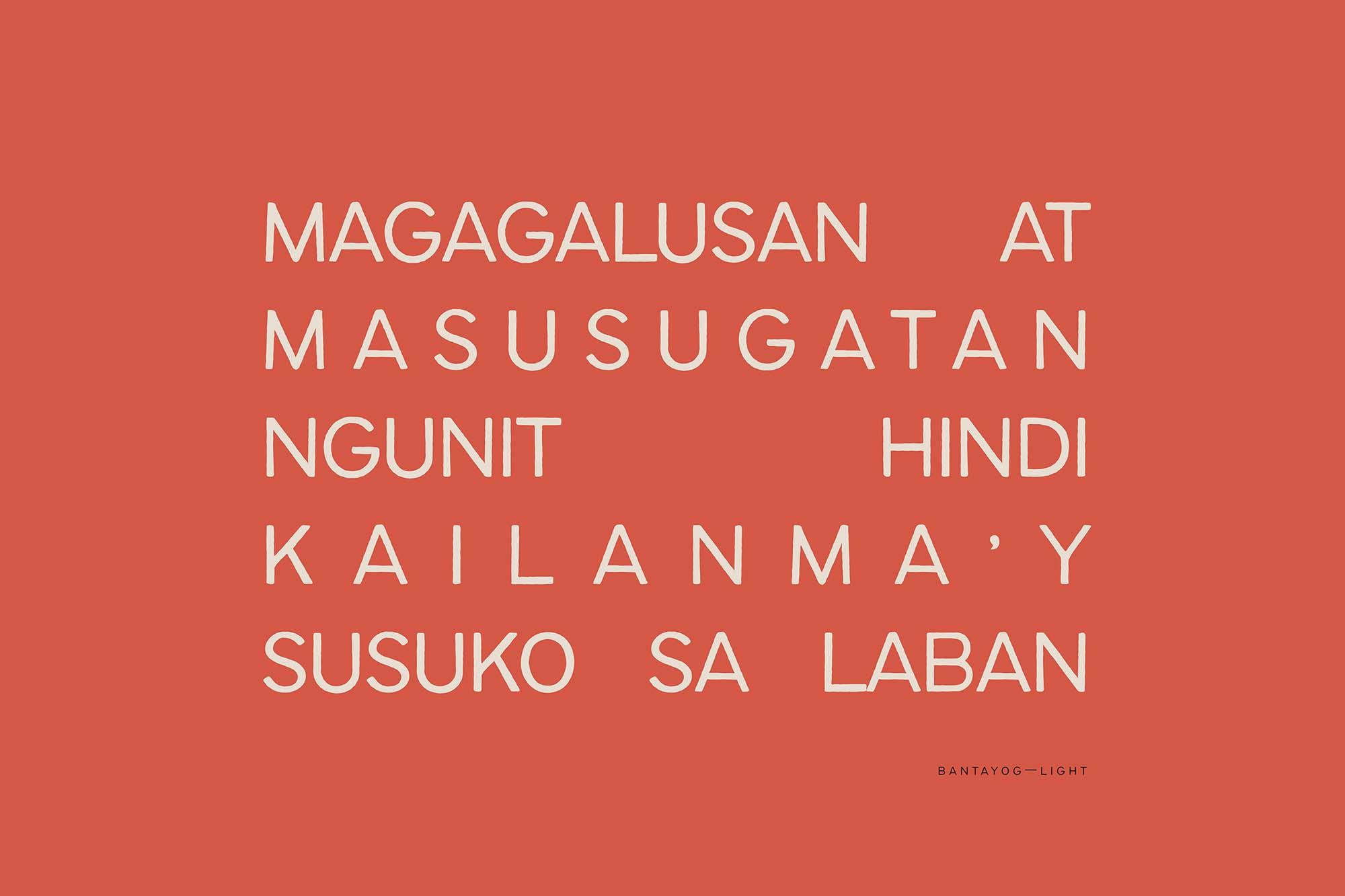 Bantayog Typeface 10