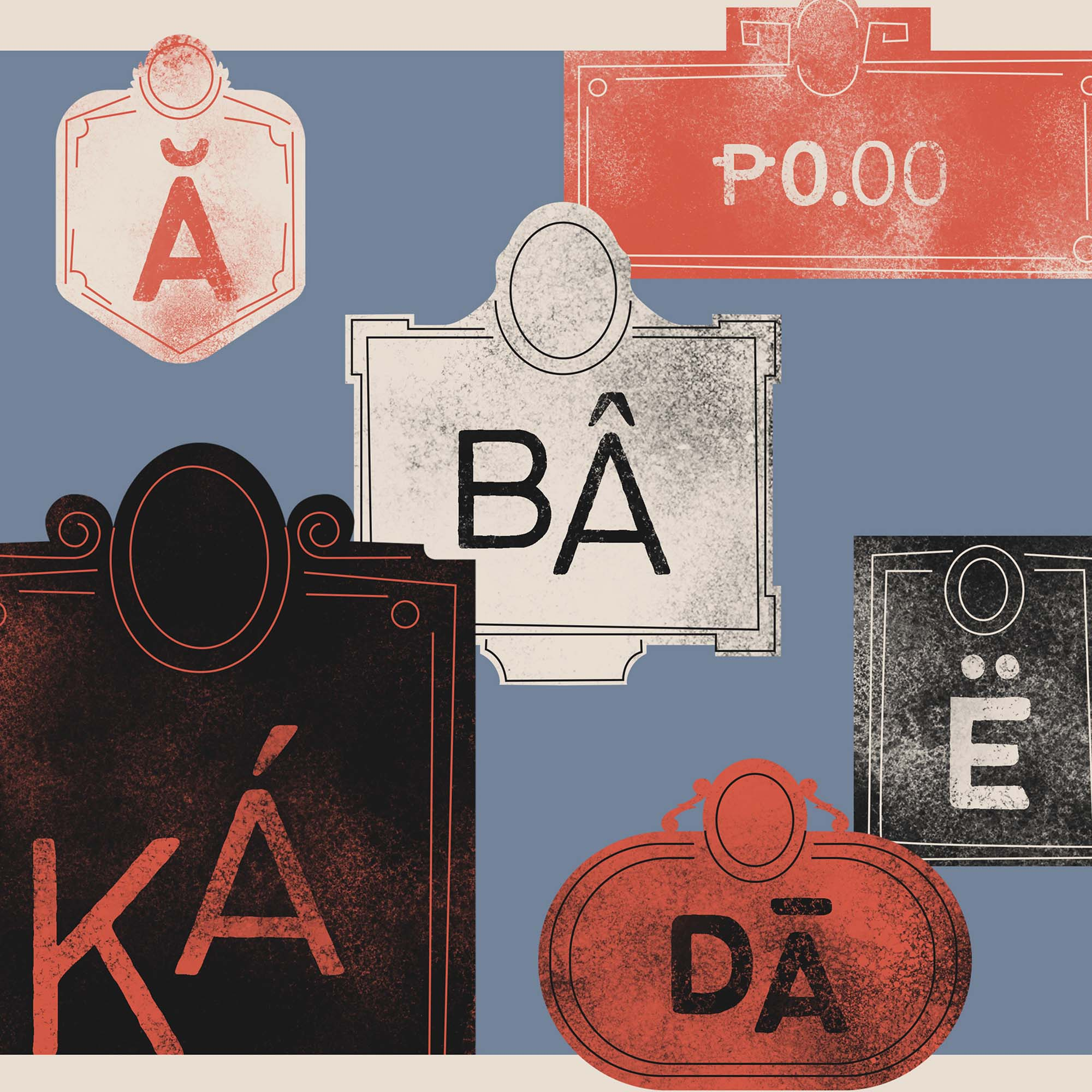 Bantayog Typeface 4