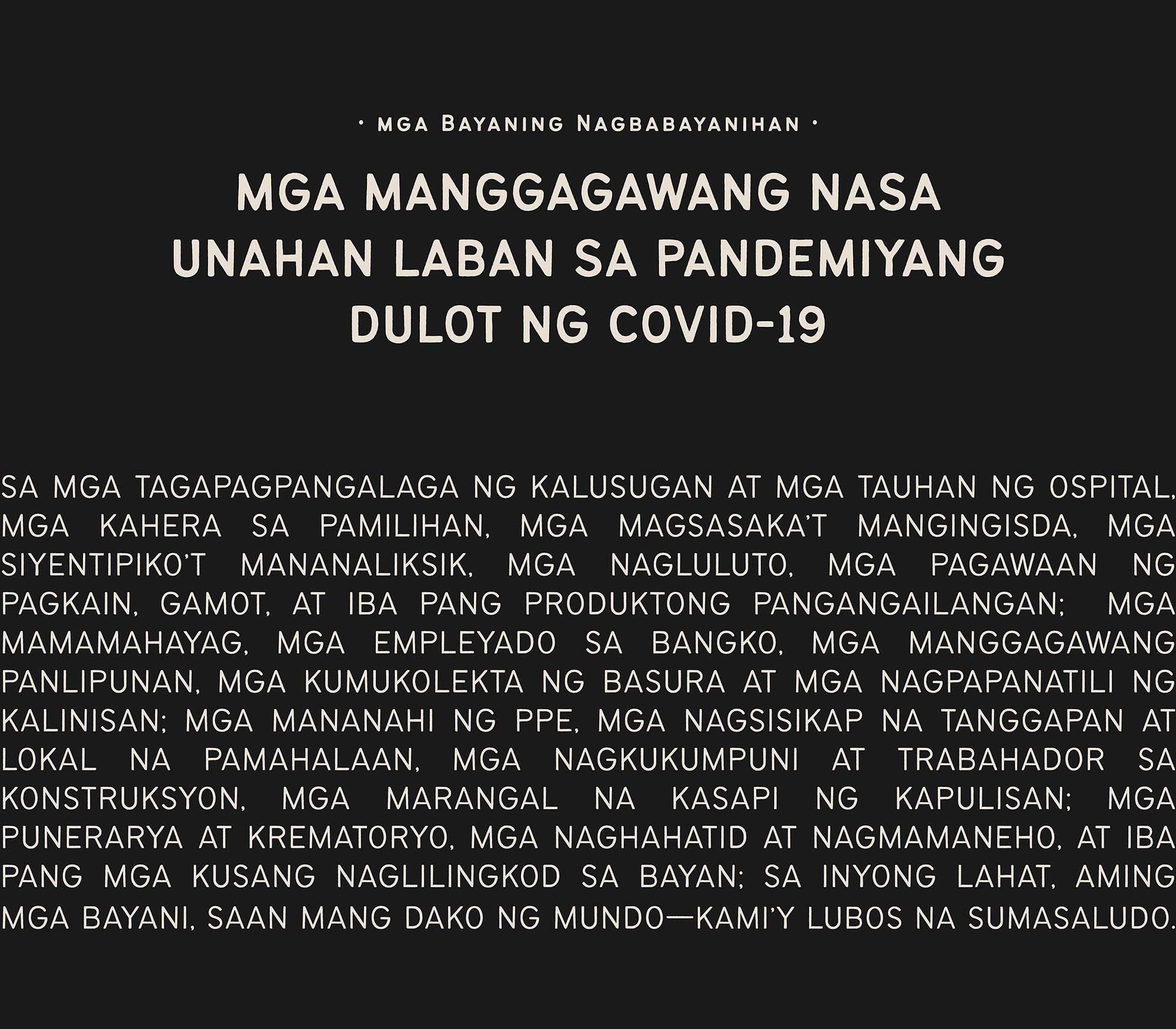 Bantayog Typeface 9