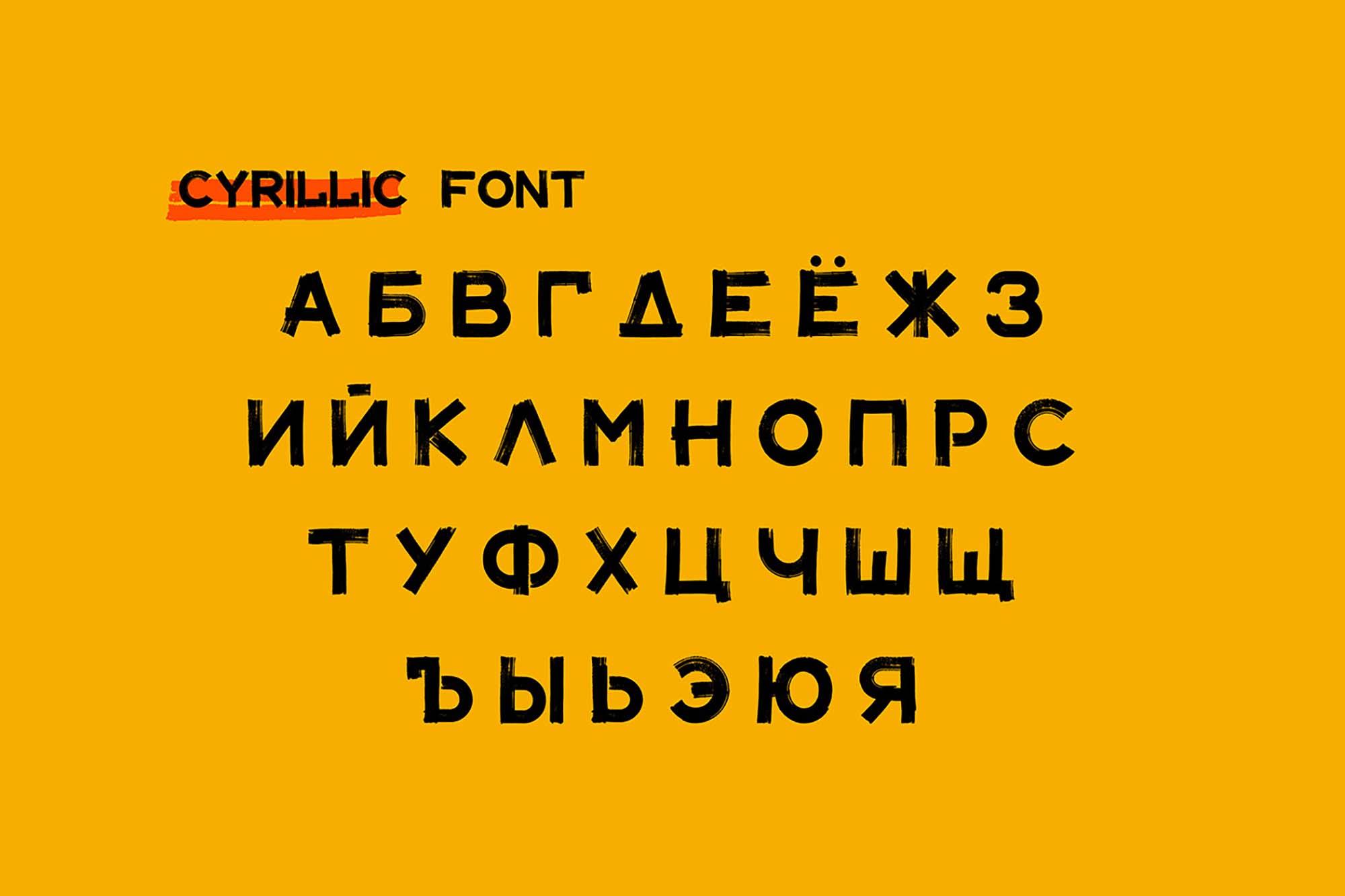 Maler Display Font 4