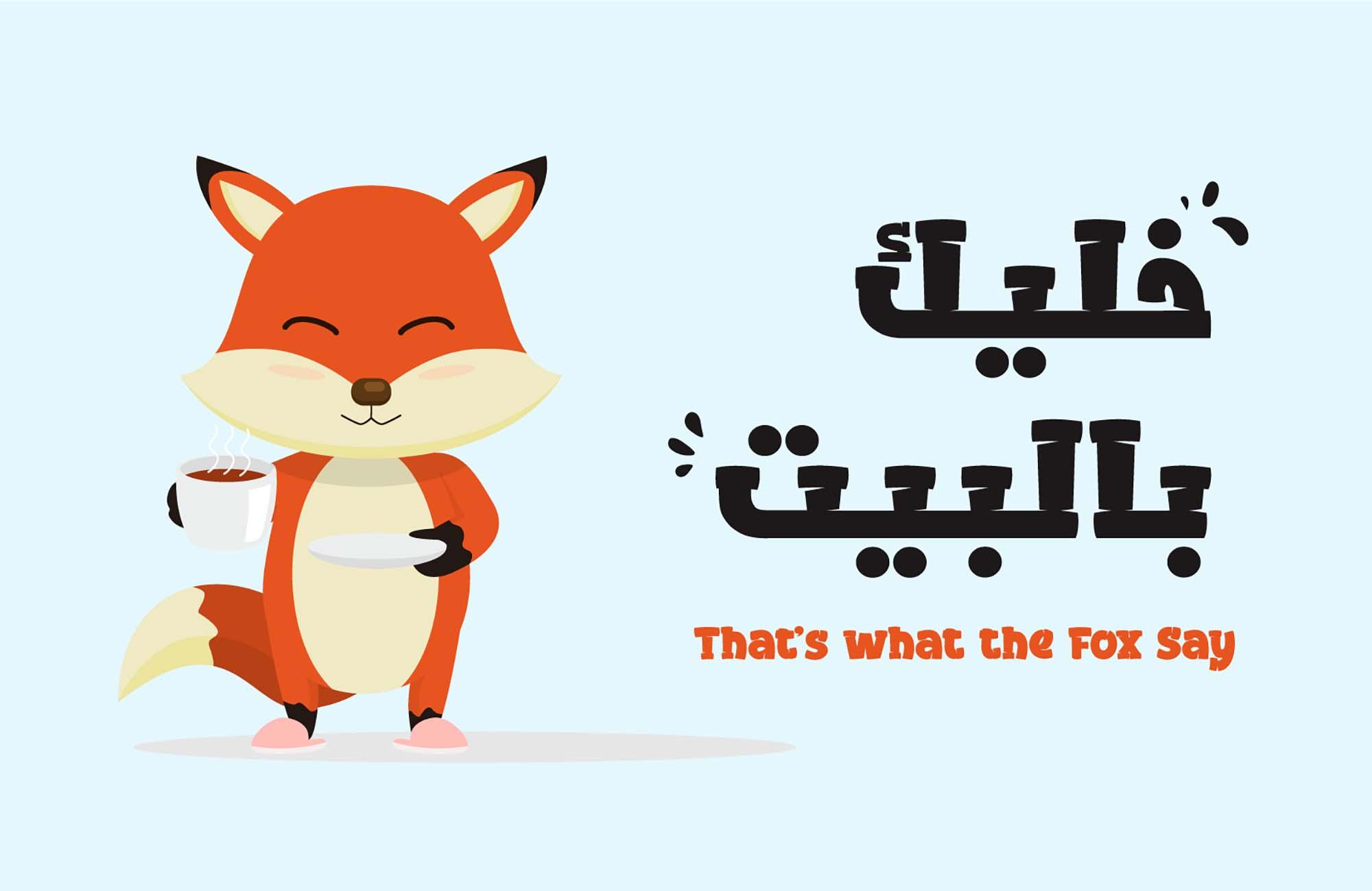 TS Split Arabic Typeface 2