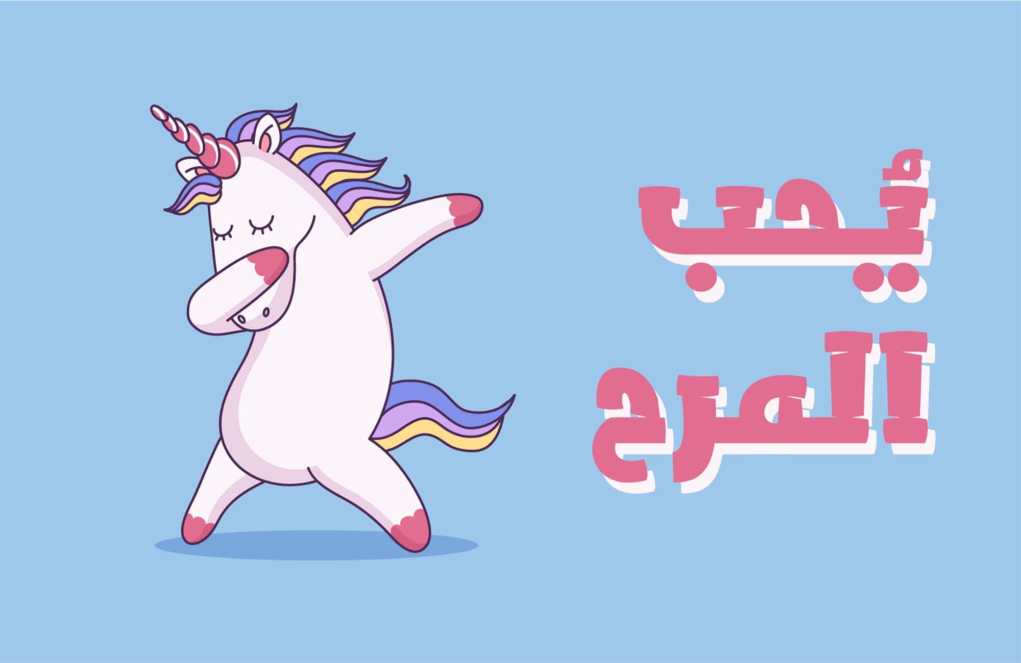 TS Split Arabic Typeface 4