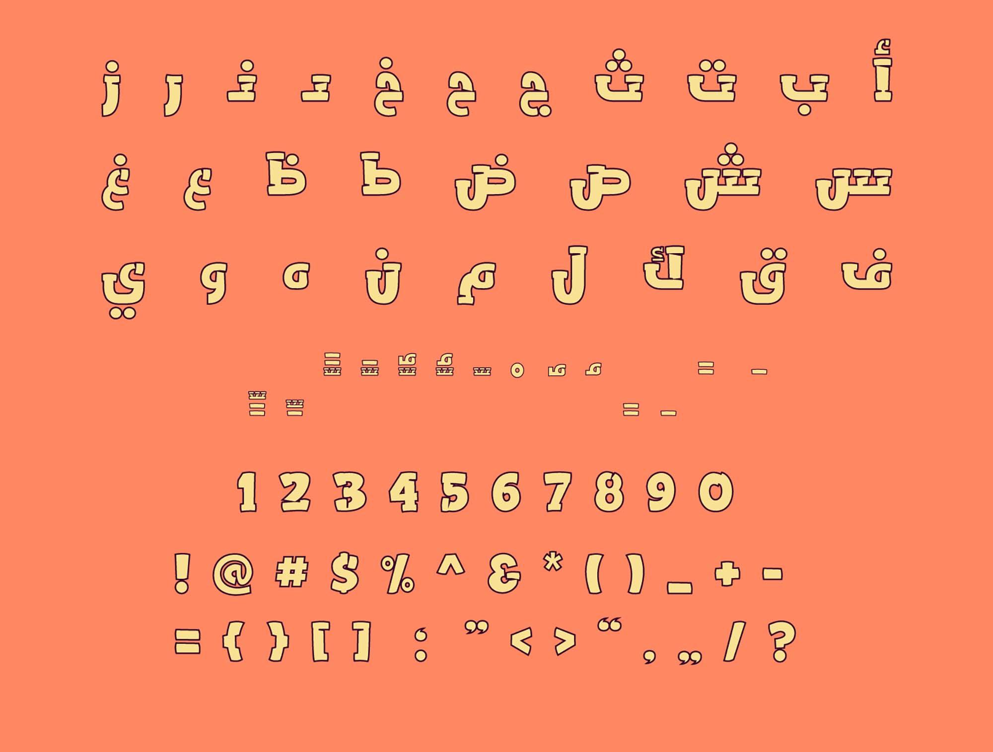 TS Split Arabic Typeface 9