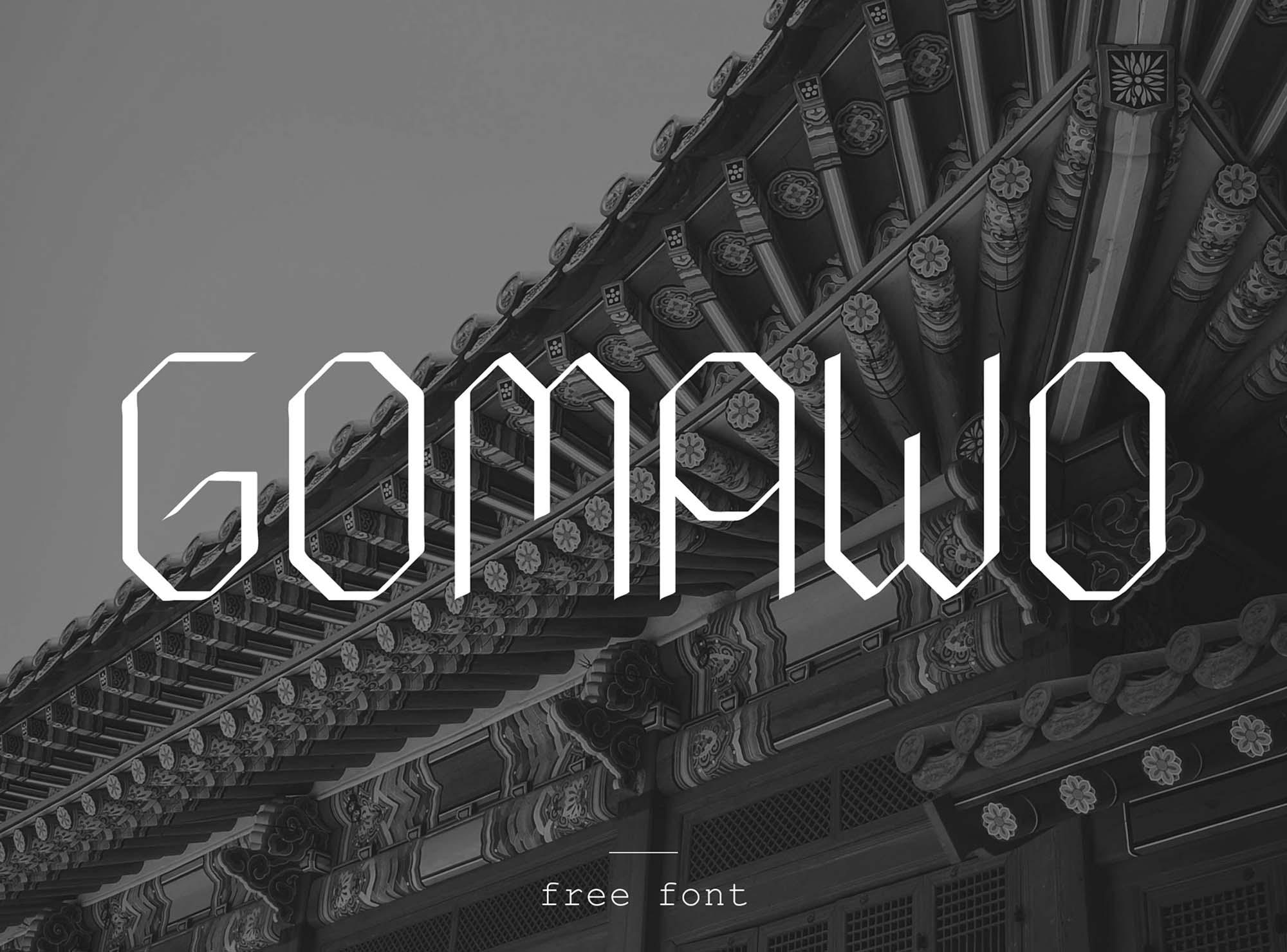 Gomawo Display Font