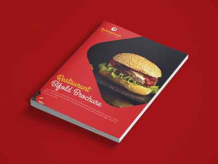 Restaurant Bifold Brochure Template
