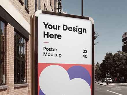 Round Corners City Poster Mockup