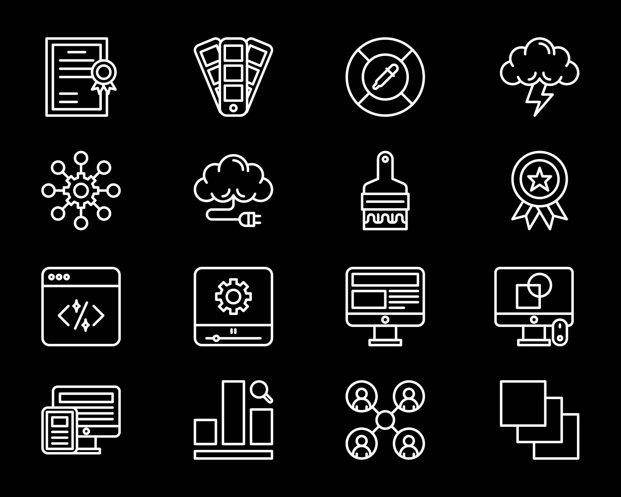 Design Icons 2
