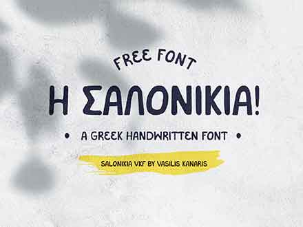 Salonikia Display Font