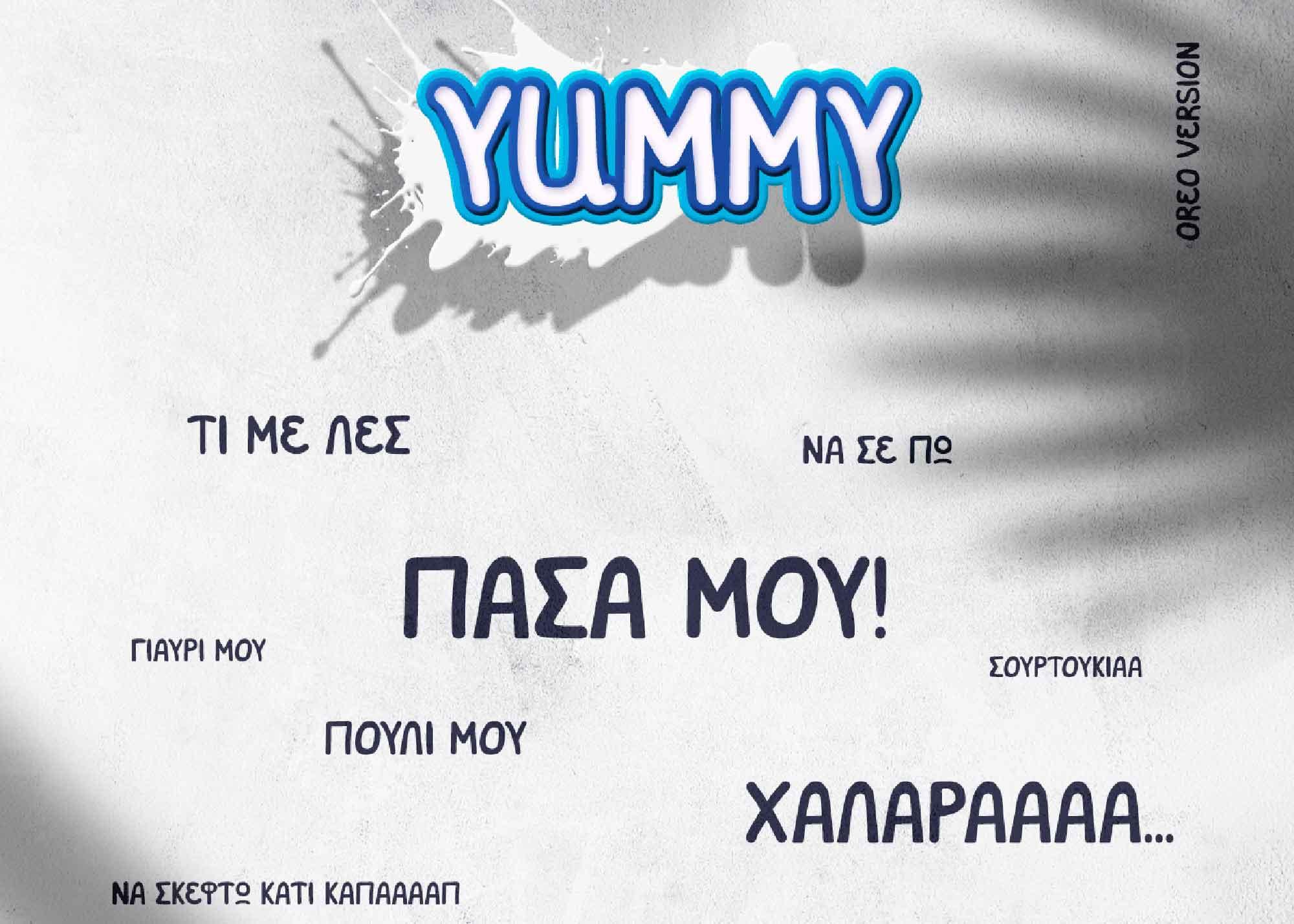 Salonikia Display Font 5