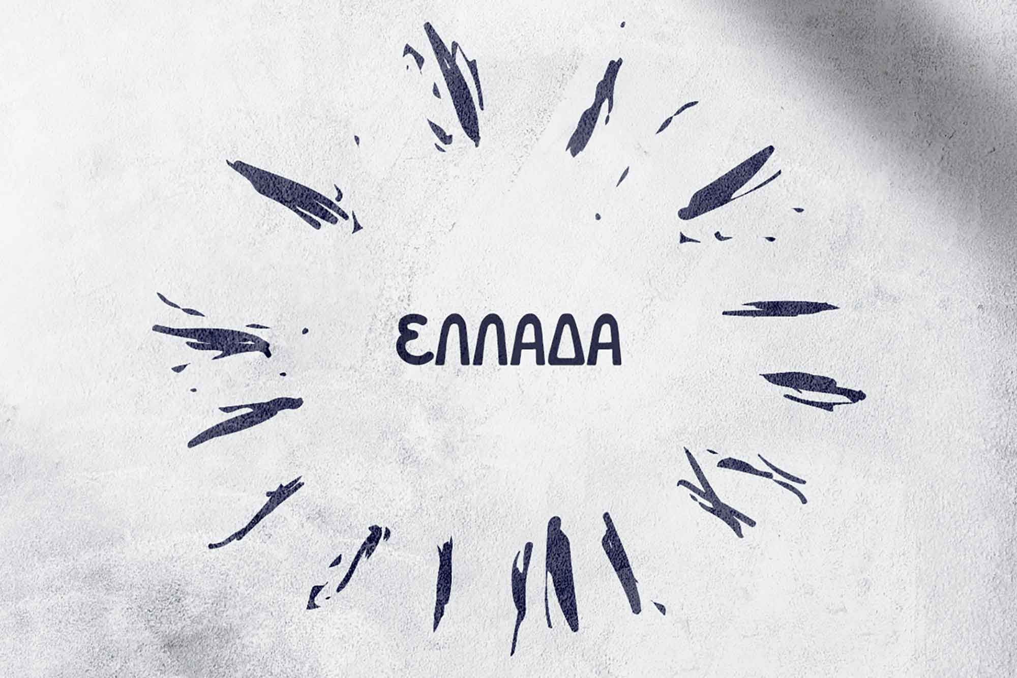 Salonikia Display Font 7